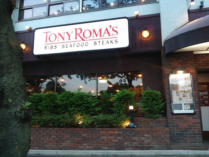 Tony Romas トニーローマ三番町店の口コミ