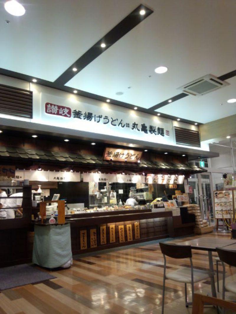 丸亀製麺 イオンモール四日市北店