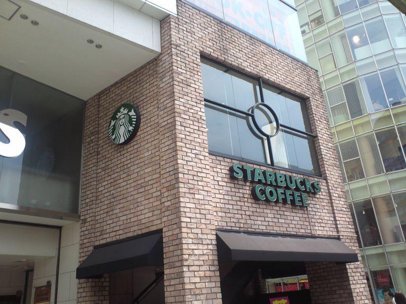 スターバックスコーヒー 川崎モアーズ店