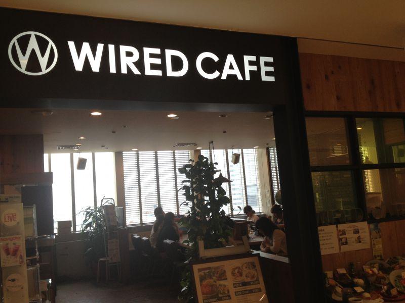 WIRED CAFE ルミネ新宿店