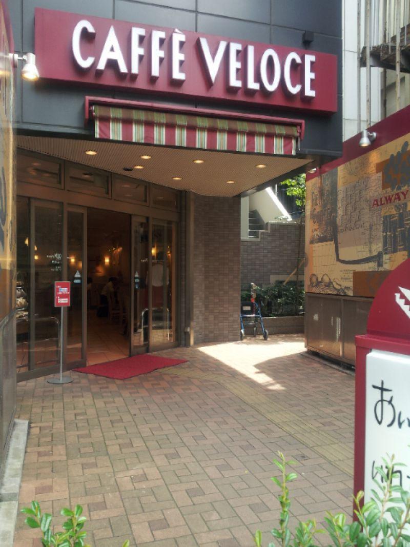 カフェ・ベローチェ 四谷三丁目店