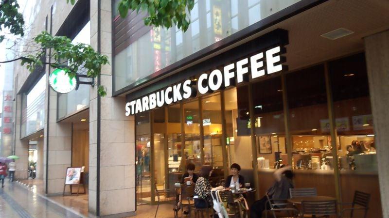 スターバックスコーヒー 盛岡菜園店