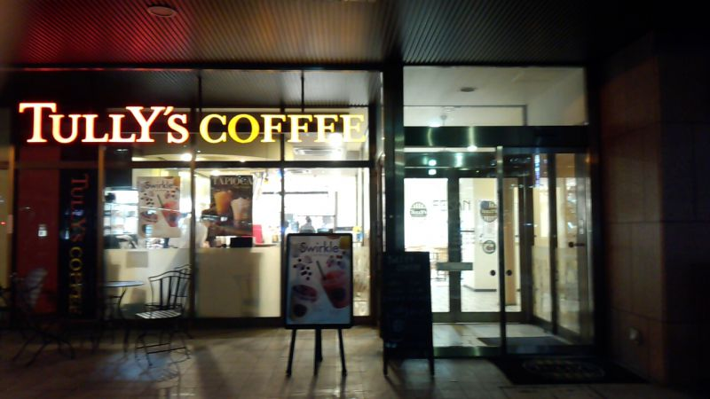 タリーズコーヒー 盛岡駅フェザン店