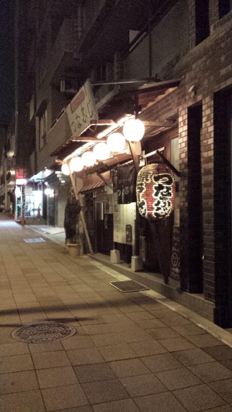 東京 ラーメン つなふじ 滝野川