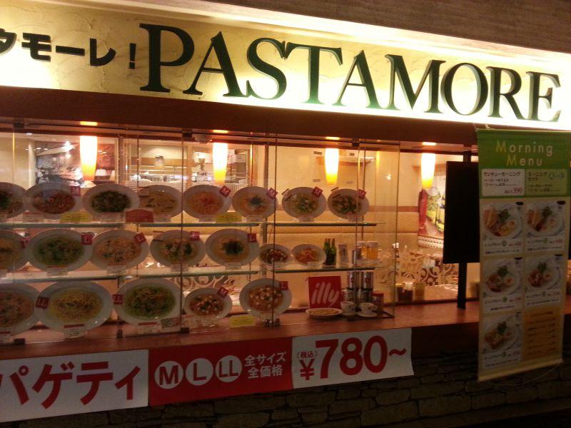 パスタモーレ(PASTAMORE) 京都駅店