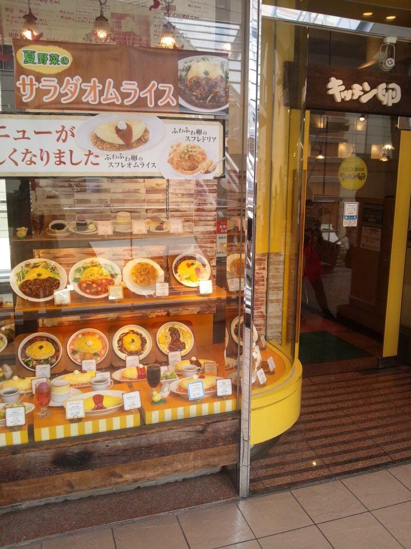 キッチン卵 船橋ららぽーと店の口コミ