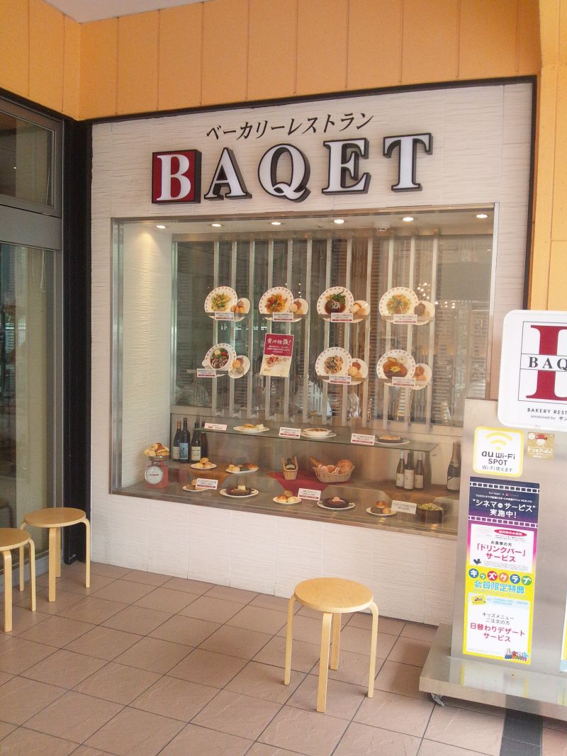 BAQET  ららぽーと船橋店