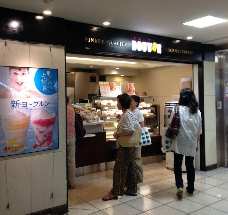 ドトールコーヒーショップ 西武池袋駅店