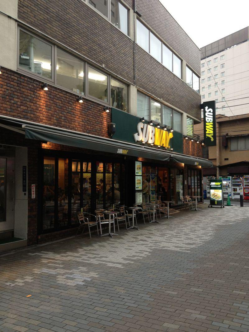 サブウェイ 新宿文化センター通り店
