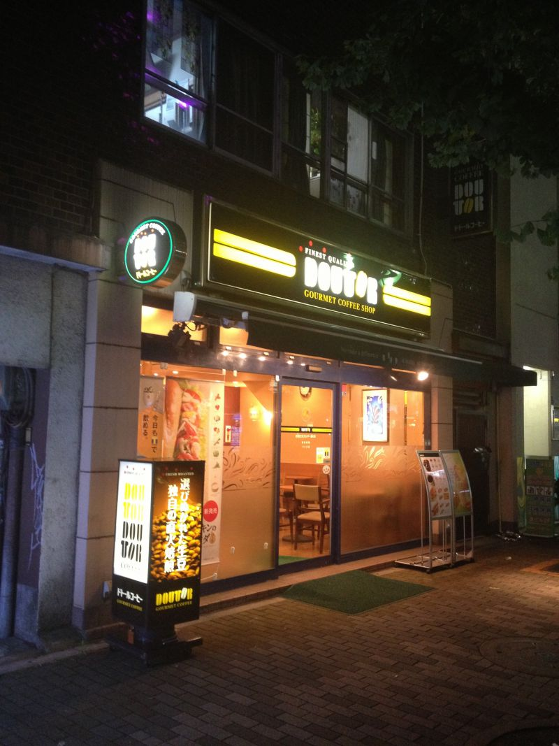 ドトールコーヒーショップ 新宿文化センター通り店
