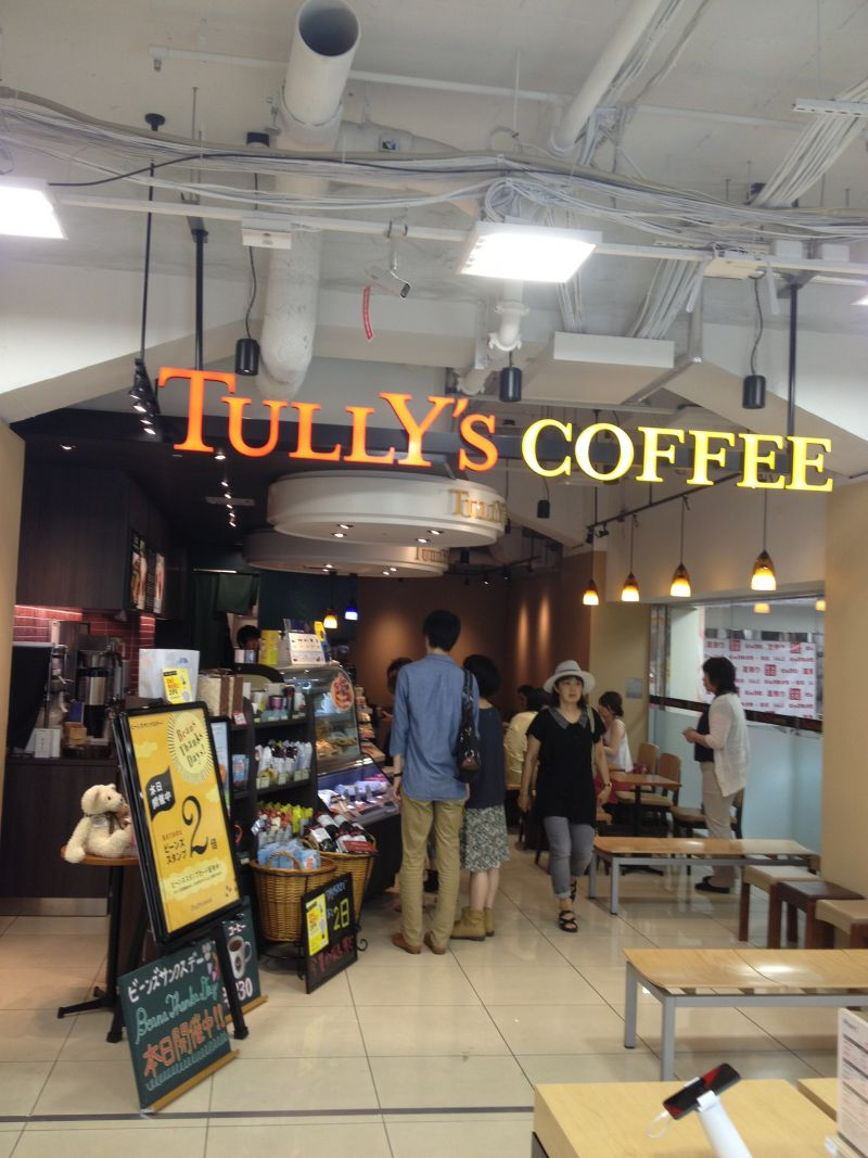 タリーズコーヒー 新宿東口ビックロ店