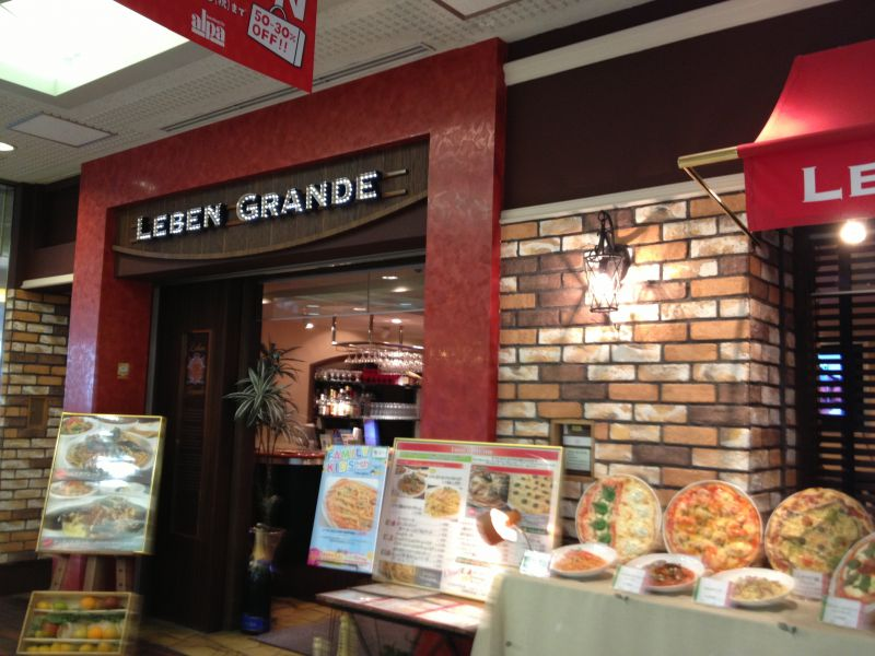 LEBEN GRANDE サンシャインシティ アルパ店の口コミ
