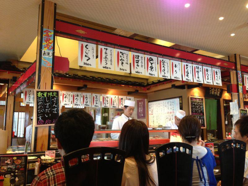 金沢まいもん寿司 金沢駅西本店