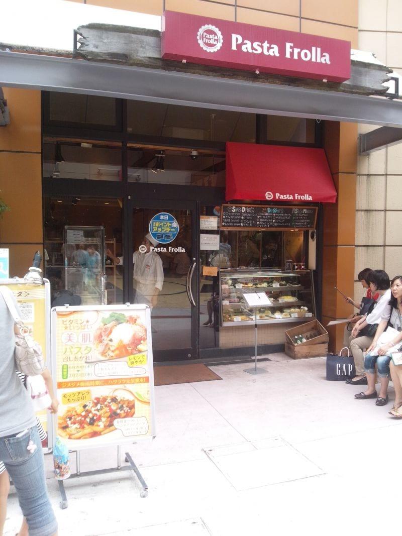 Pasta Frolla 船橋ららぽーと店