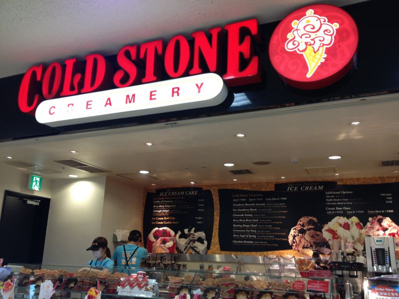 COLD STONE サンシャインシティALTA店の口コミ