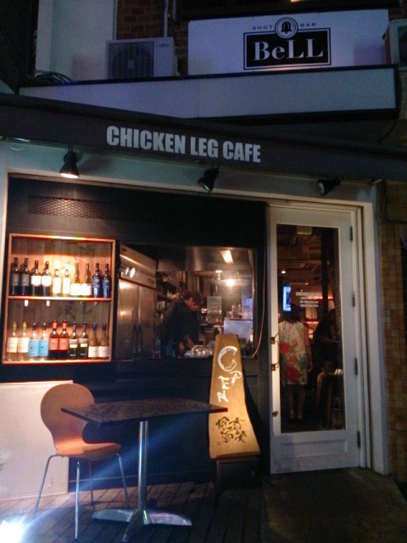 chicken leg cafe 阿佐ヶ谷店