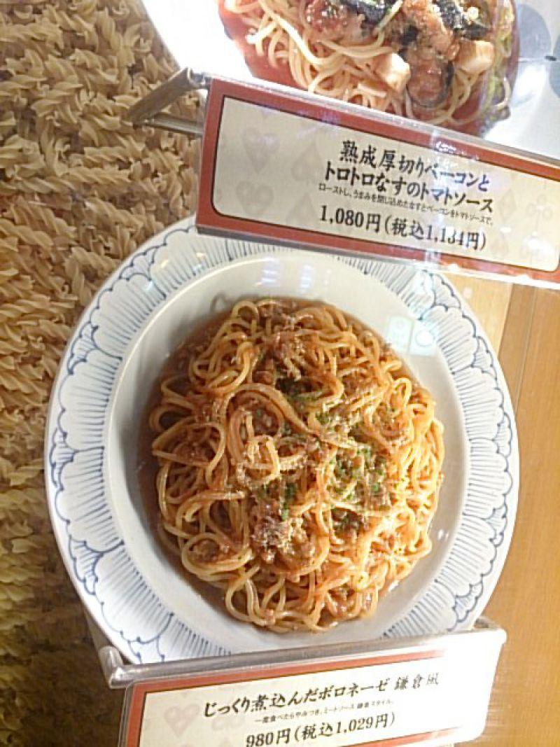 鎌倉パスタ 阿佐ヶ谷店
