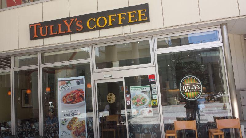 タリーズコーヒー 日暮里店