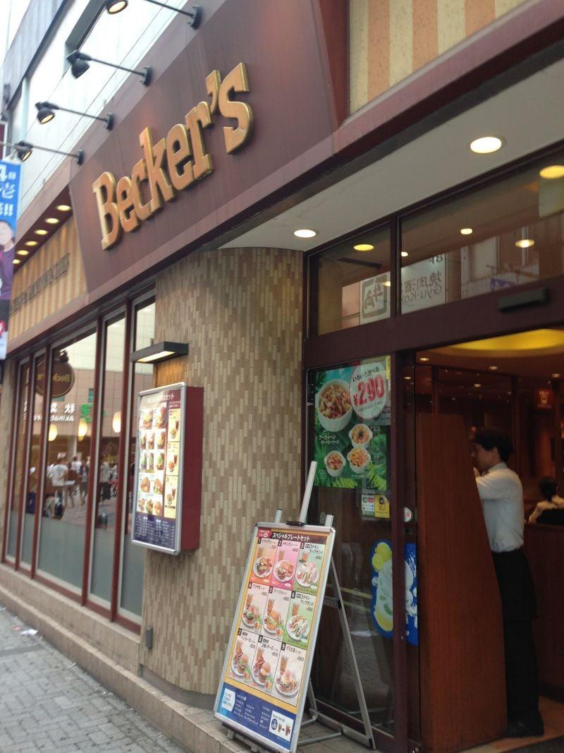 Becker's 秋葉原電気街店