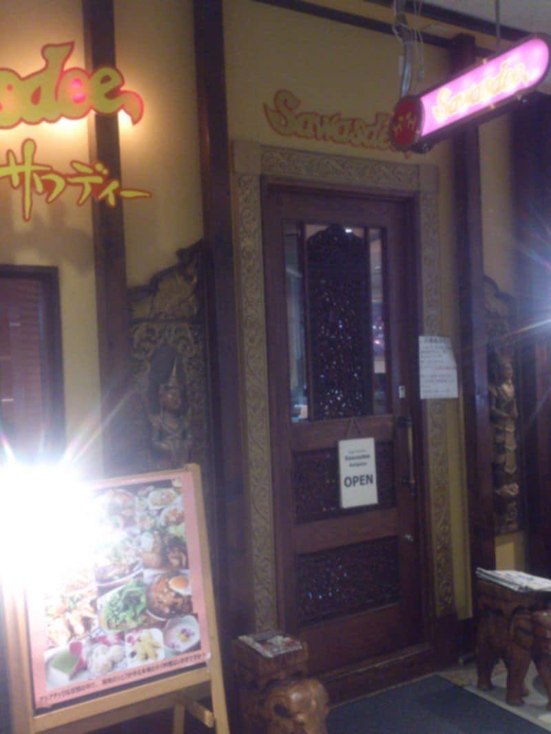 アジアンキッチンサワディー 阿佐ヶ谷店の口コミ