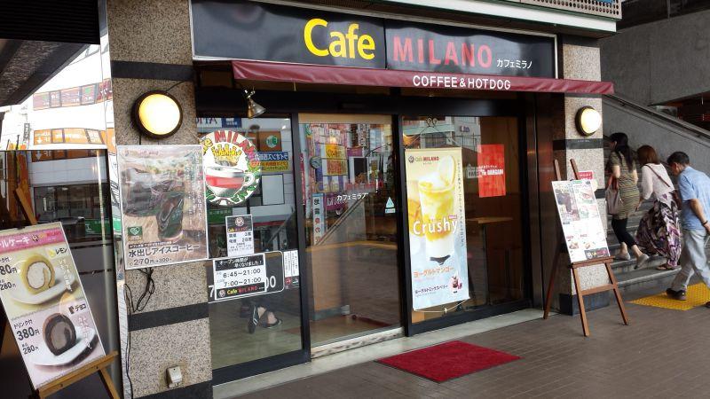 カフェ ミラノ 西新井店