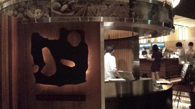 SHIBUYA DINING ぷん楽の口コミ