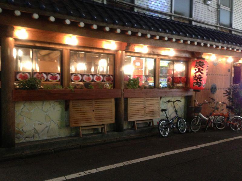 元ちゃん 新宿店