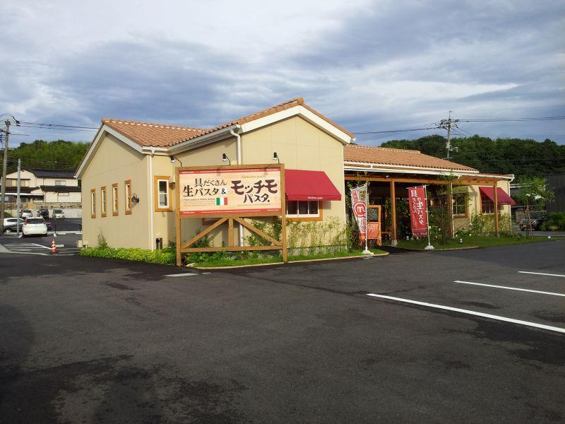 もっちもパスタ松江山代店