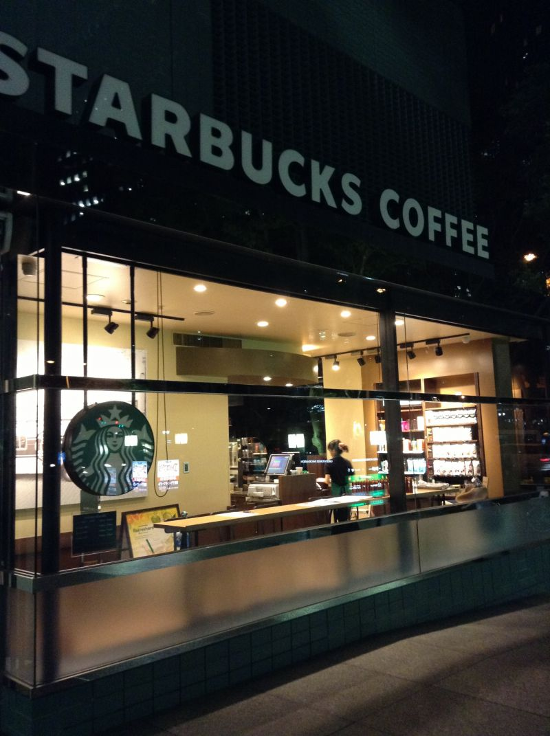 スターバックスコーヒー 新宿グリーンタワービル店