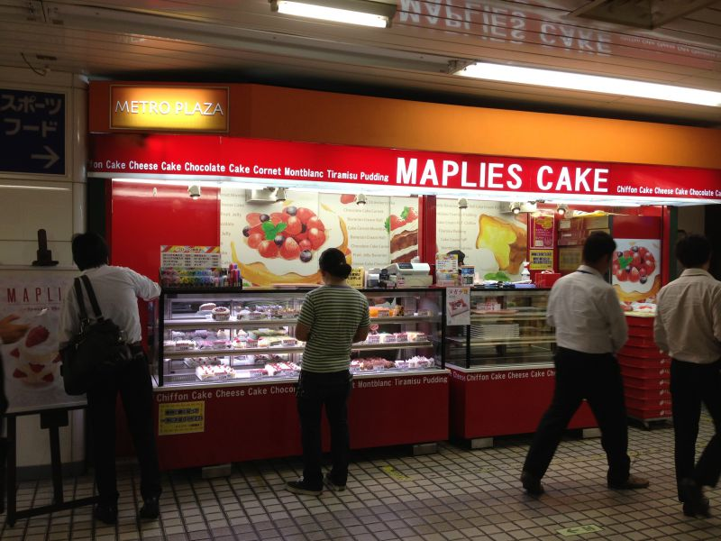 MAPLIES CAKE 新宿店