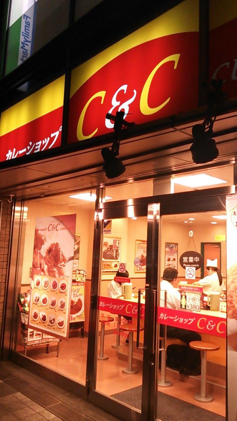 カレーショップ C&C 西新宿オークシティ店