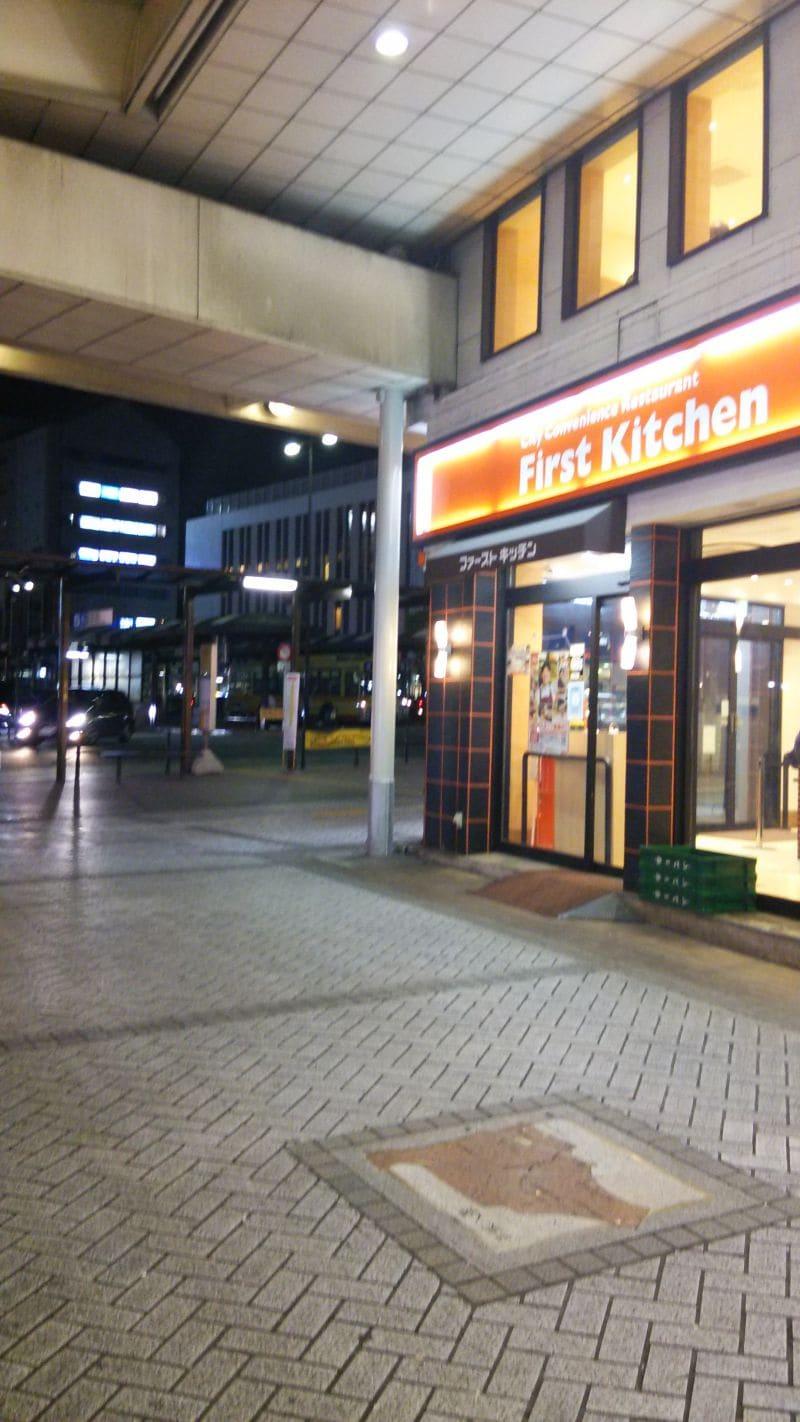 ファーストキッチン 平塚店