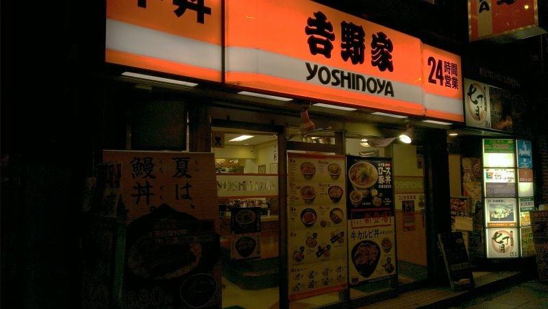 吉野家上野駅前店