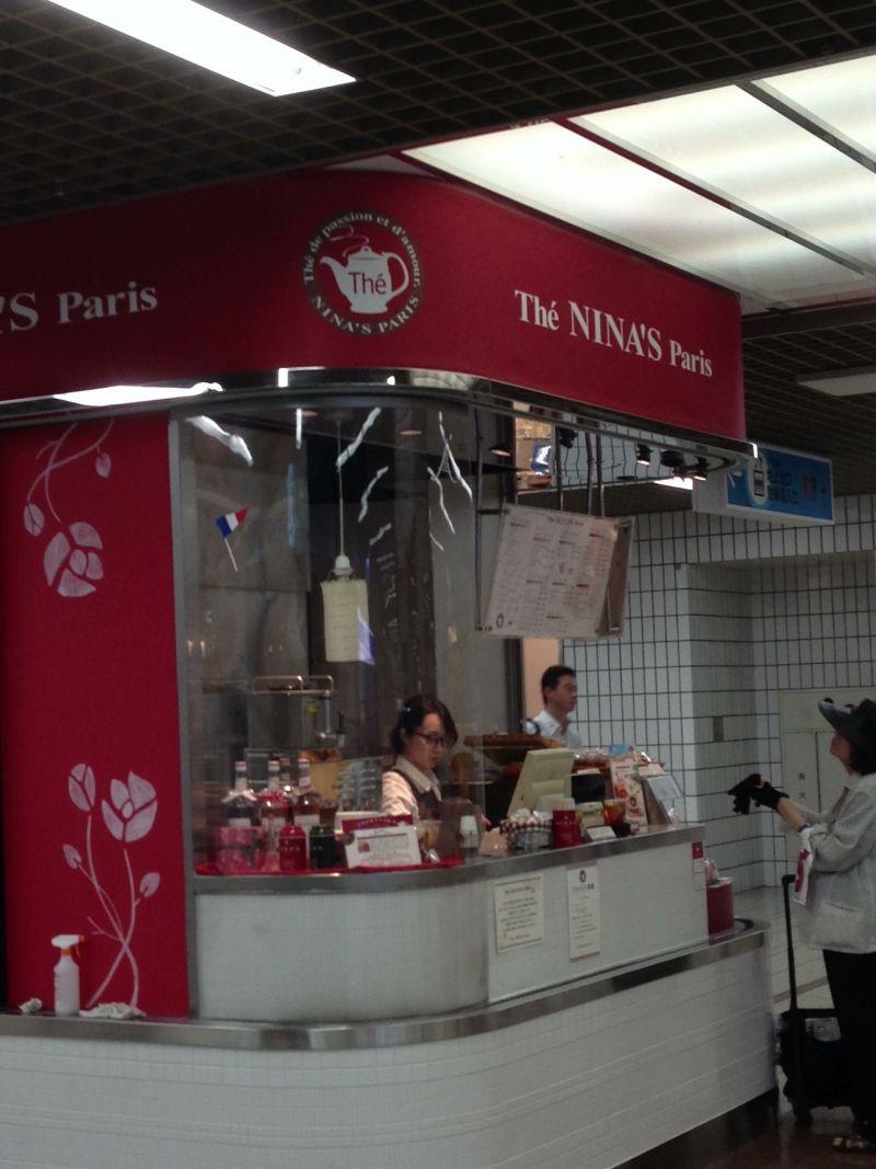 the NINA'S Paris 川崎アゼリア店