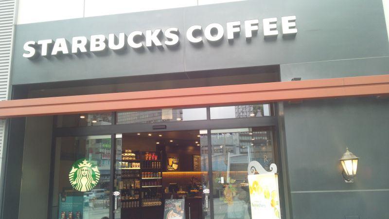 スターバックスコーヒー アトレ上野店