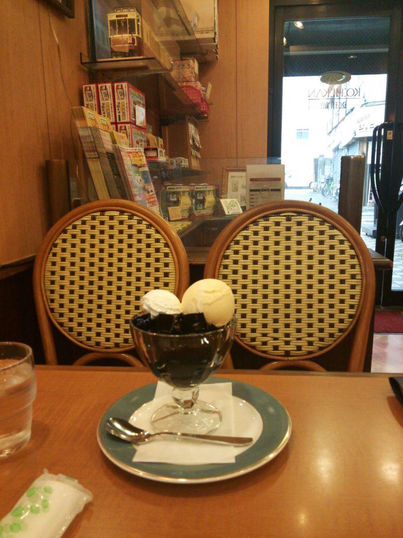 珈琲館 三ノ輪店