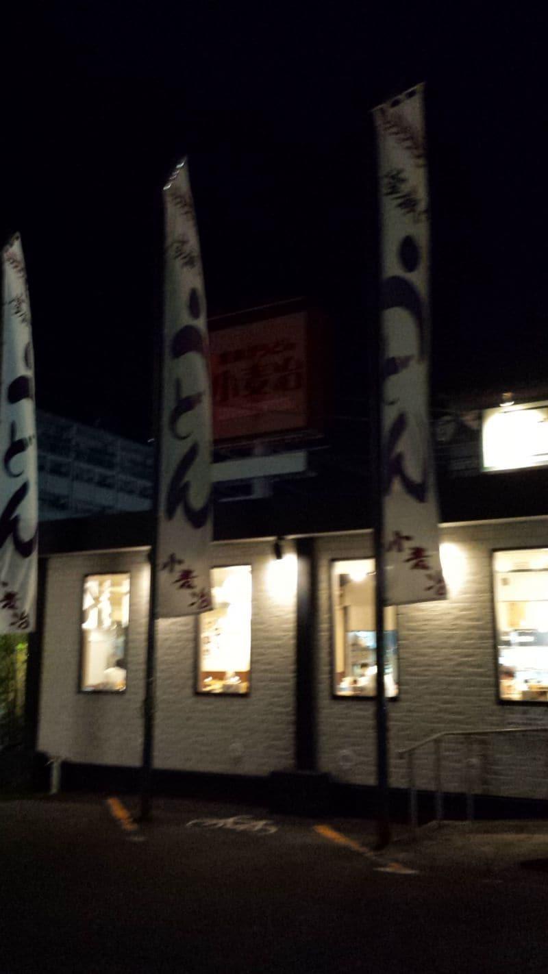 小麦治大野城店