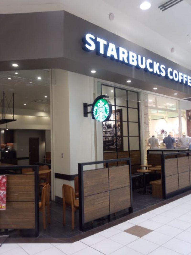 スターバックスコーヒー イオンモール四日市北店