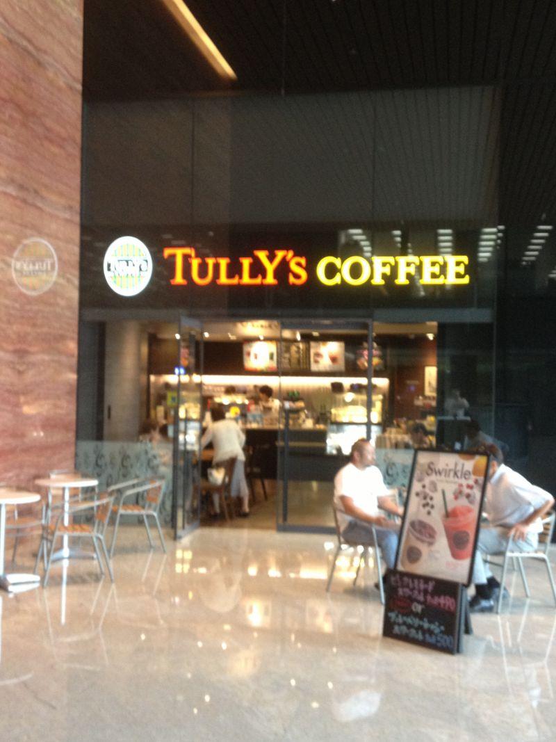 タリーズコーヒー 新宿イーストサイドスクエアアトリウム店