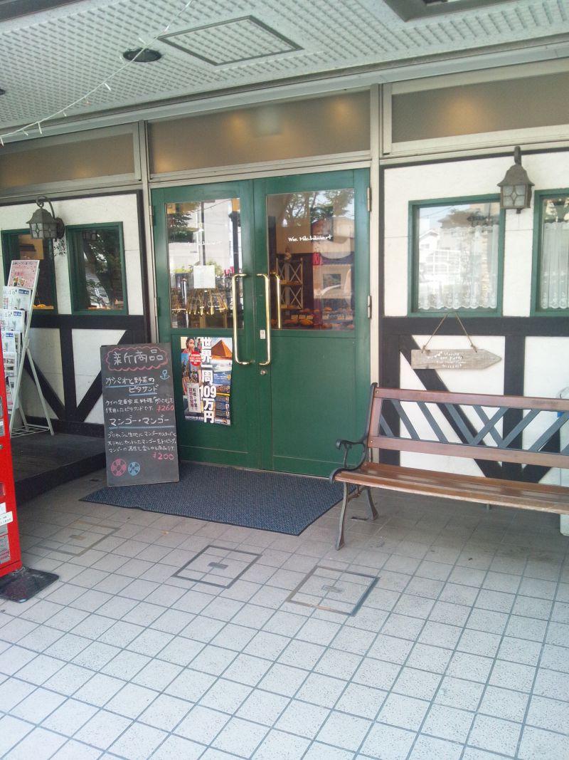 WieMilchbaerte 妙典店