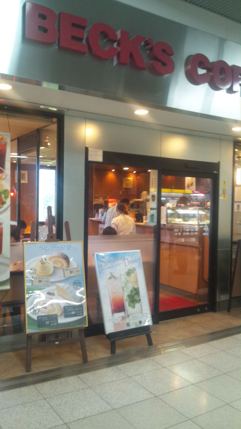 BECKS COFFEE SHOP 南船橋店