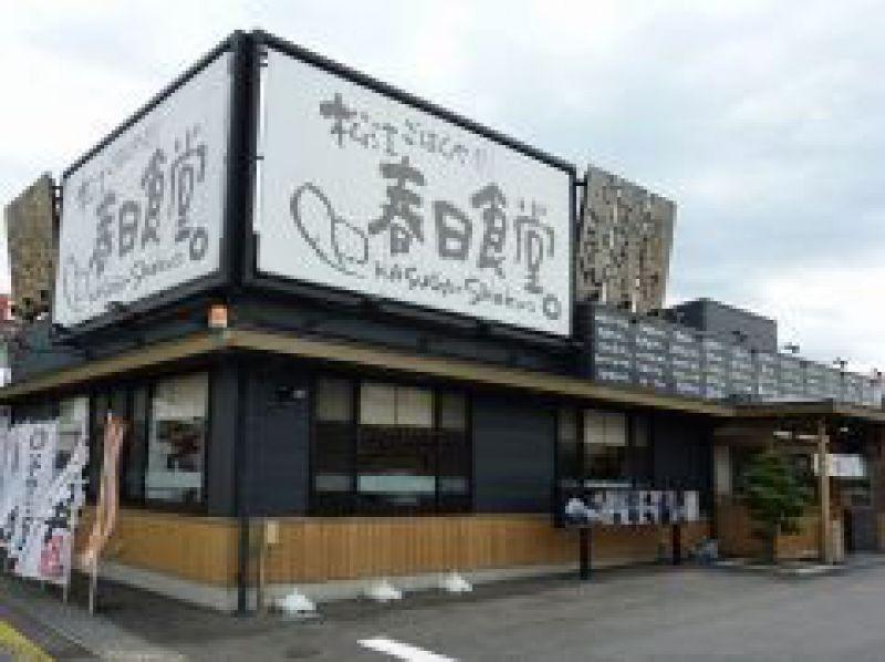 ごはんや  松江春日食堂