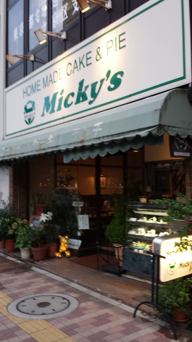 HOME MADE CAKE & PIE Micky's