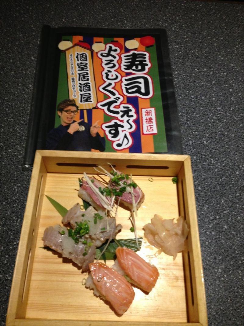 寿司よろしくでぇ〜す 新橋店