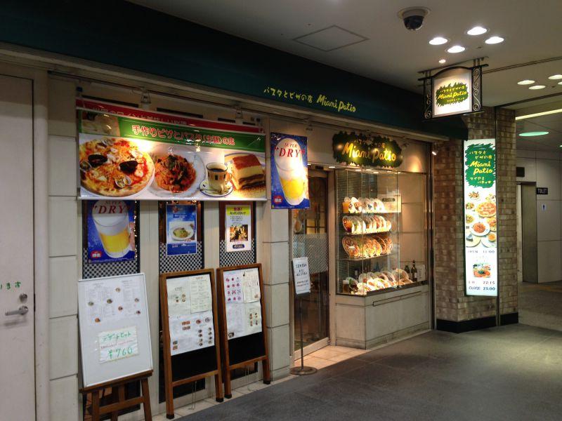マイアミパティオ 新宿小田急エース店