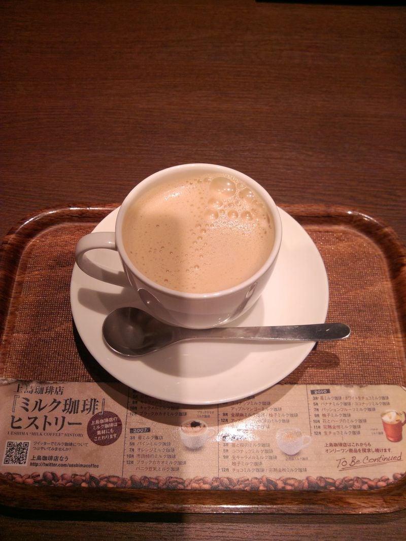 上島珈琲店 阿佐ヶ谷店