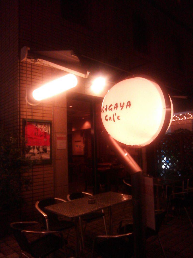 阿佐ヶ谷カフェ