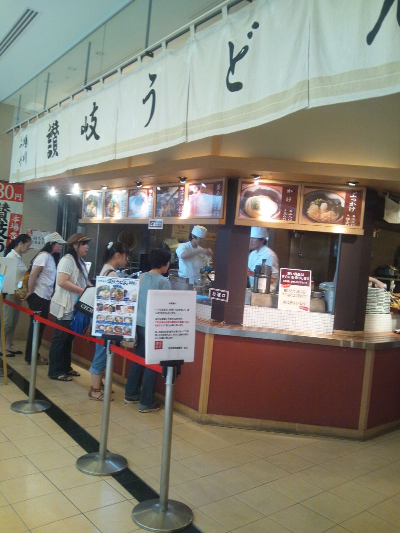 宮武讃岐製麺所 ららぽーとTOKYO-BAY店