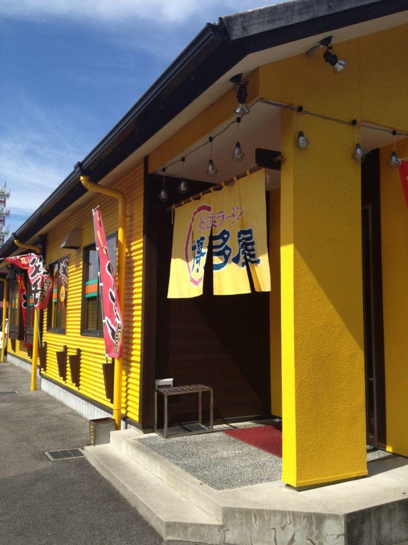 長浜ラーメン 博多屋 松江店