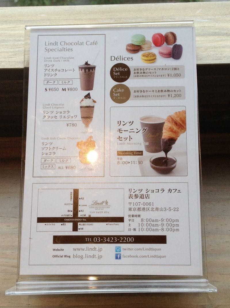 リンツショコラカフェ表参道店